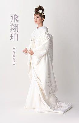 kimono-pure-white